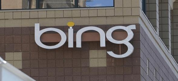 Bing Reklamları