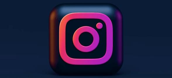 Instagram Alışveriş Reklamı