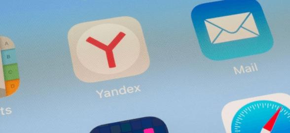 Yandex Metin Reklamlar